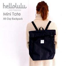 hellolulu(ハロルル)MINITATEバックパックリュックバッグPCバッグパソコンバッグトートバッグ無地レディースユニセックスメンズ通勤通学におすすめの2WAYバッグ