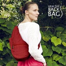 HealthyBackbag(ヘルシーバックバッグ)6303StandardSバッグショルダーバッグ無地レディースユニセックスメンズデイリーショルダーバッグ