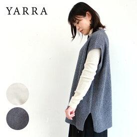 YARRA(ヤラ)ニット ベスト ロング丈 無地 ワイド ワイドボディ ラム ラムナイロンのワイドボディ ロングニットベスト
