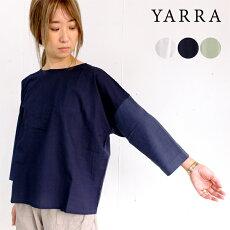【ネコポス対応】YARRA(ヤラ)カットソーTシャツ綿麻無地日本製JAPANカットソーx布帛のバックスリットプルオーバー