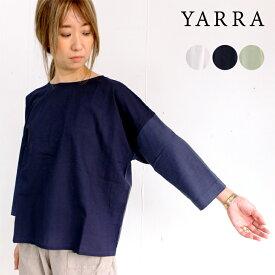 【期間限定30%OFF】【ネコポス対応】YARRA(ヤラ)カットソー Tシャツ 綿 麻 無地 日本製 JAPAN カットソーx布帛のバックスリットプルオーバー