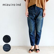 mizuiroindミズイロインドハイウエストデニムパンツジーンズレディース日本製JAPANハイウエストデニムパンツ/ジーンズ