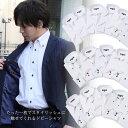 ワイシャツ おしゃれ 長袖 ボタンダウン 白 結婚式 ワイシャツ ドレスシャツ ドゥエボットーニ カッターシャツ レギュラー ワイド カラー ホリゾンタル ビジネスシャツ メンズ 長袖ワイシャツ 大き