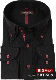 ドレスシャツ 黒 ワイシャツ 大きいサイズ おしゃれ カラーシャツ メンズ 長袖 ストライプ ブラックシャツ yシャツ ノーネクタイ シャツ ブラック 黒 レッド 赤 ビジネスファッション 3L 45-88/ 4L 47-90/ 5L 49-90/ 6L 51-91/ 7L 54-92/8L 57-93/ BRT-508 2枚 送料無料