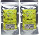 ビタセラ・ワン 浴槽用脱塩素剤×2個 180日分(90錠×2袋) 塩素除去剤 入浴剤 ビタミンC ビタセラワン