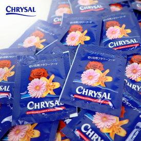クリザール 切り花フラワーフード 小袋(粉末) 100袋