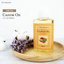 天然無添加 国内精製ひまし油 (キャスターオイル) 100ml マッサージ・美容オイル