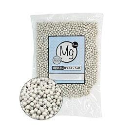 超高濃度 純マグネシウム粒 500g 約6mm マグネシウム ペレット 保存に最適なパッケージ採用 純度99.9%以上 水素水 アルカリ水 粒状金属