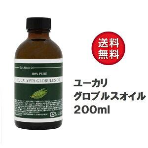 天然100% ユーカリ グロブルス オイル 200ml アロマオイル ユーカリプタス 精油 ダニ対策や虫よけ マスクにも