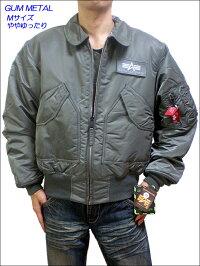 アルファALPHAALPHAINDUSTRIESアルファインダストリーズCWU-45/PFRIGHTJKTアルファ社メンズファッションアウタージャンパー・ブルゾンフライトジャケット