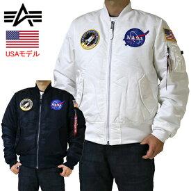 アルファ MA-1 NASA スペースシャトル 打ち上げ100回記念 ALPHA INDUSTRIES アルファインダストリーズFRIGHT JKT MA-1フライトジャケット アルファ社 送料無料 フライトジャケット アメリカモデル USモデル US企画 US規格 USA