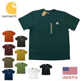 カーハート Tシャツ ポケT 1ポイント Carhartt Workwear Pocket Short-Sleeve T-Shirt K87 メンズ 半袖 無地 ポケット付き 定番モデル USAモデルUSカーハート ビッグサイズT ビッグシルエットT ヘビーウェイトT アメリカサイズ WIP UK