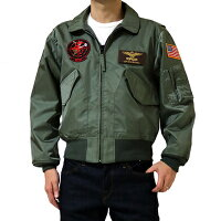 ヒューストンCWU-36/PTOPGUN2トップガン2フライトジャケットHOUSTONアウタージャンパーU.S.NAVYナイロンミリタリーライトゾーン日本製FAKENOMEXVX-31