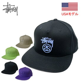 ステューシー キャップ スナップバック STUSSY Stock Lock FA18 Snapback CAP 帽子 ベースボールキャップ ストレートキャップ 定番モデル【あす楽対応】■品番 131818 ■