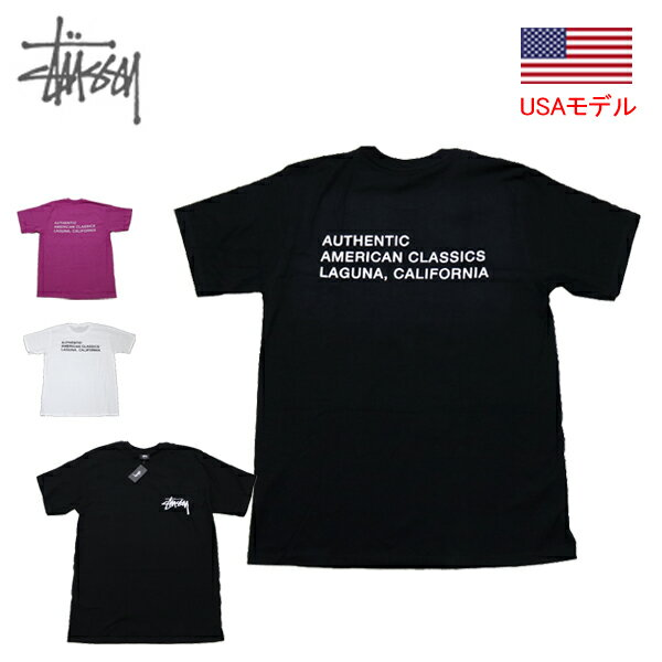 ステューシー TシャツSTUSSY Tシャツ 半袖Tシャツ AMERICAN CLASSICS TEE ■品番1904338 スタンプロゴ■