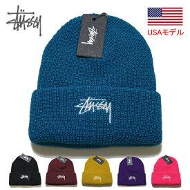 ステューシー ニット帽 STUSSY Stock Cuff stussy beanie ビーニー 帽子 ニットキャップ メンズ・男性用 ■品番 13295 / 132953■