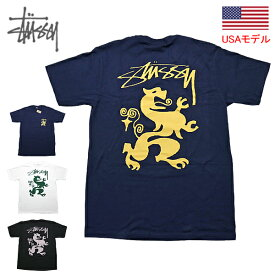 ステューシー Tシャツ STUSSY REGAL S/S TEE Tシャツ 半袖Tシャツ ストックロゴ オールドステューシー ■品番 1904664