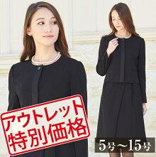 ラップ風スカートの洗えるスーツ(110633470)