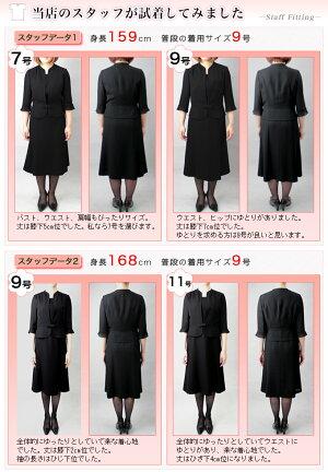 【ブラックフォーマル】2ピーススーツ風前開きワンピース(110122101)【喪服/礼服】【卒業式/卒園式】【夏用】【フォーマルワンピース】