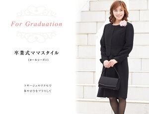 卒業式スタイル