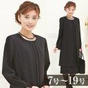 オーバー身頃付タックプリーツワンピース(110532408)ブラックフォーマル 喪服 礼服 ワンピース レディース 女性 大き…