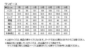 ウォッシャブル対応ロングブラウス風サマーフォーマルワンピース(110822560)