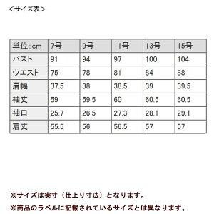 【ブラックフォーマル】1つボタンテーラージャケット(110835126)【喪服/礼服】【卒業式/卒園式】