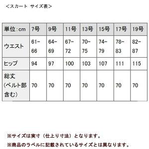 【ブラックフォーマル】定番のレギュラータイトスカート(110838111)【喪服/礼服】【卒業式/卒園式】