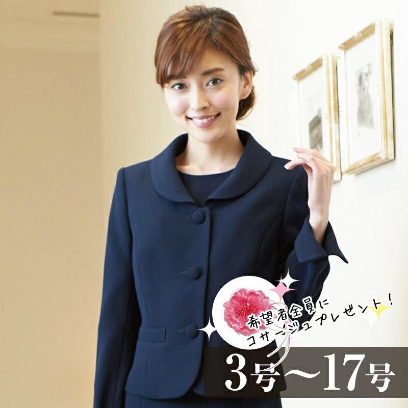 お受験スーツ 入学 ママ スーツ ワンピース/ショールカラーJKお受験アンサンブル(160611424)