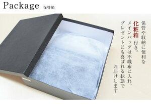 岩佐ジャガード素材フォーマルバッグ3点セット(wb1083)