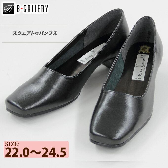 【ブラックフォーマル パンプス リクルート 本革 喪服】 靴 ┃日本製フォーマルパンプス(wb5101)