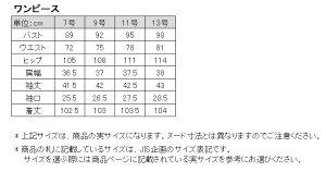 ウォッシャブル対応ツーピース風フレアサマーワンピース(110922601)