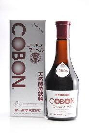 コーボンマーベル 525ml 第一酵母 【送料無料