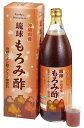 【沖縄産もろみ酢100%】 琉球もろみ酢 900ml久米仙酒造沖縄工場で造っています。