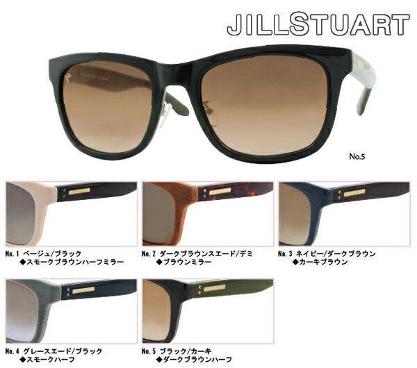 ジルスチュアート サングラス 送料無料 【JILLSTUART】 06-0567