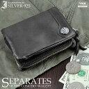 【送料無料】財布 イギンボトム セパレート ウォレット 着脱式 コインケース 二つ折り財布 IG-900 (BK/CA/WH)3色