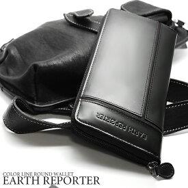 【送料無料】EARTH REPORTER アース リポーター ラウンドロングウォレット 財布 メンズ ER-103(BK/RD/WH)3色