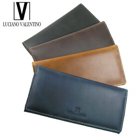 <送料無料>LUCIANO VALENTINO ルチアーノバレンチノ 牛革 本革 ウォレット 長財布 LUV-2001(BK/BR/CA/NV)4色