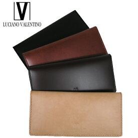 <送料無料>LUCIANO VALENTINO ルチアーノバレンチノ 牛革 本革 ウォレット 長財布 LUV-7001(BK/BR/DBR/BE)4色