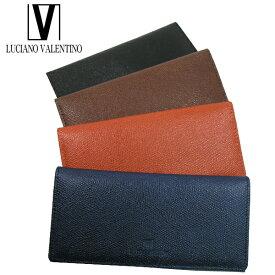 <送料無料>LUCIANO VALENTINO ルチアーノバレンチノ 牛革 本革 ウォレット 長財布 LUV-9001(BK/BR/OR/NV)4色