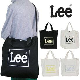 <送料無料> Lee/リー 2Wayショルダーバッグ 0425371 トートバッグ