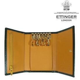 送料無料 エッティンガー/ETTINGER 6連 キーケース メンズ Bridle Hide BH2095JR-GREEN