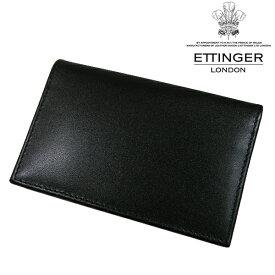 送料無料 エッティンガー/ETTINGER カードケース メンズ 名刺入れ ST143JR-PURPLE