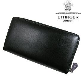 送料無料 エッティンガー/ETTINGER 長財布 メンズ ラウンドファスナー ST2051EJR-PURPLE