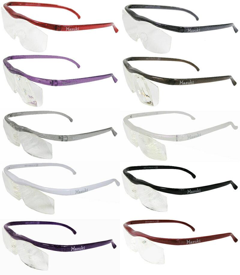 送料無料 ハズキルーペ コンパクト クリアレンズ 1.6倍 最新モデル ブルーライト対応 老眼鏡 ルーペ
