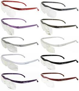 ハズキルーペ ラージ クリアレンズ 1.85倍 最新モデル ブルーライト対応 老眼鏡 ルーペ