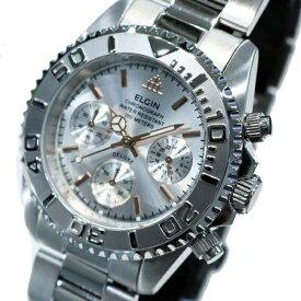 送料無料 エルジン/ELGIN クロノグラフ 20気圧防水 メンズ腕時計 FK1120S-PS