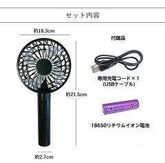ハンディファンかわいい携帯扇風機軽量薄型静音強力充電式USBハンディーファン軽い持ち運びシンプルおしゃれ手持ちポータブルスタイリッシュUSB扇風機ミニ扇風機ミニファン熱中症対策猛暑日射し夏