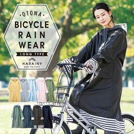 \新柄登場/ レインコート 自転車 レディース ロングタイプ ポンチョ レインウェア Mサイズ&Lサイズ シュシュポッシュ Chou Chou Poche オンラインで購入出来るのは当店と姉妹店のみ レインスーツ おしゃれ 大人用雨具 かわいい 可愛い