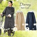 レインコート 自転車 レディース かわいい シュシュポッシュ Chou Chou Poche Disney ディズニー おしゃれ 大人用 イ…